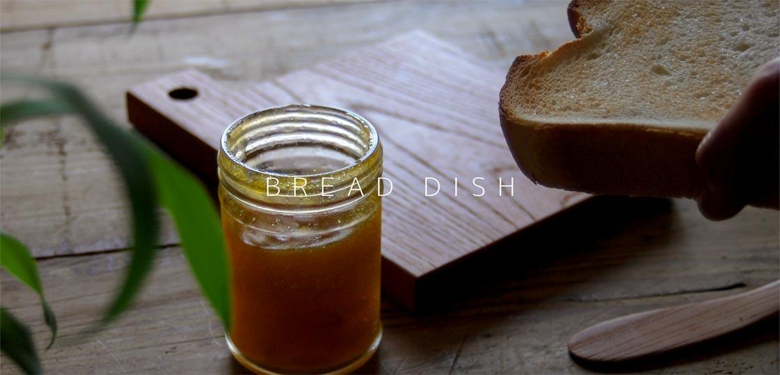 木のパン皿にトーストとジャム