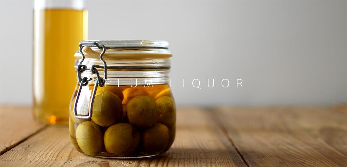 瓶詰めの梅酒と実