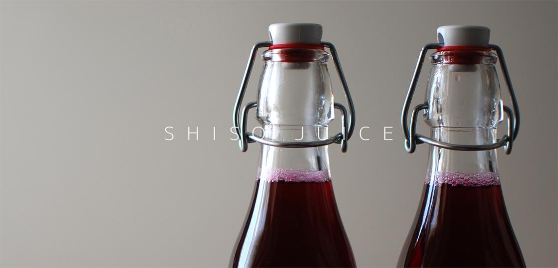 ボトルに詰めた赤紫蘇ジュース