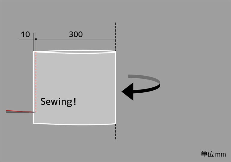 半分に折り曲げて端を縫う