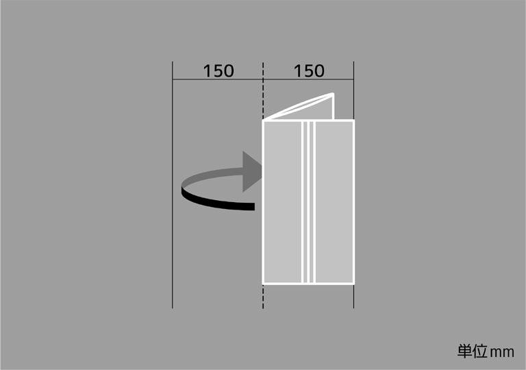 筒状の布を半分に折り曲げる