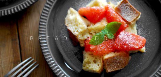 皿の上に盛り付けたグレープフルーツ入りのパンプディング