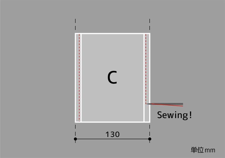 内側の布を作る