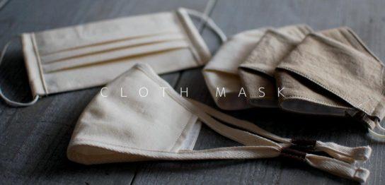 並べられた3種類の布製マスク