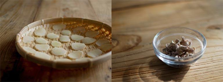 乾燥させた生姜