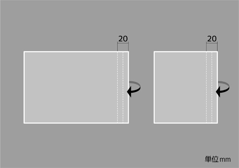 折り曲げる位置と寸法