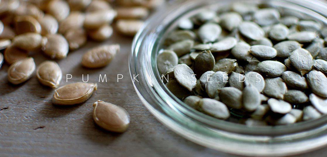 殻を剥いたかぼちゃの種