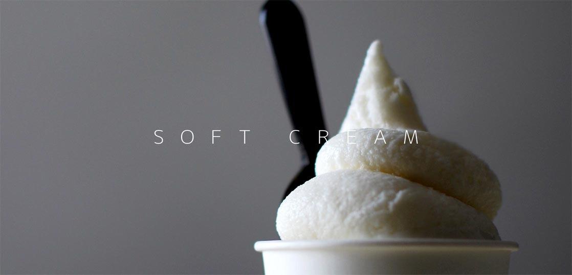 完成した手作りソフトクリーム
