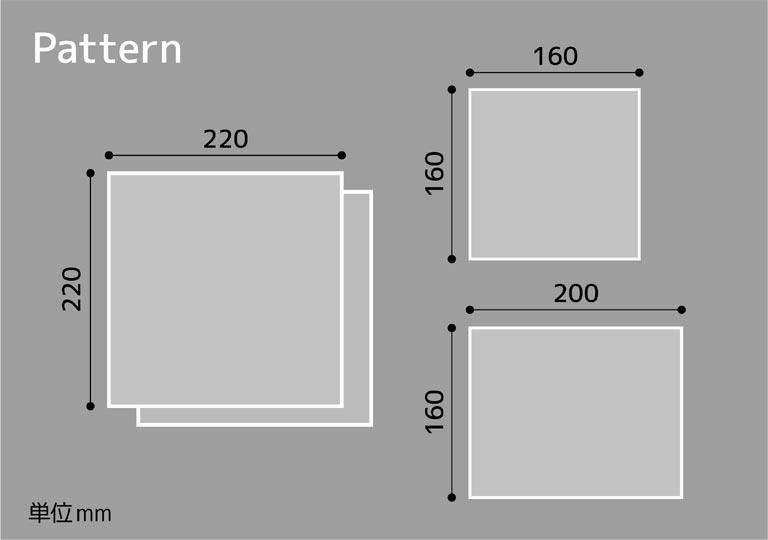 材料の寸法が記載されたイラスト