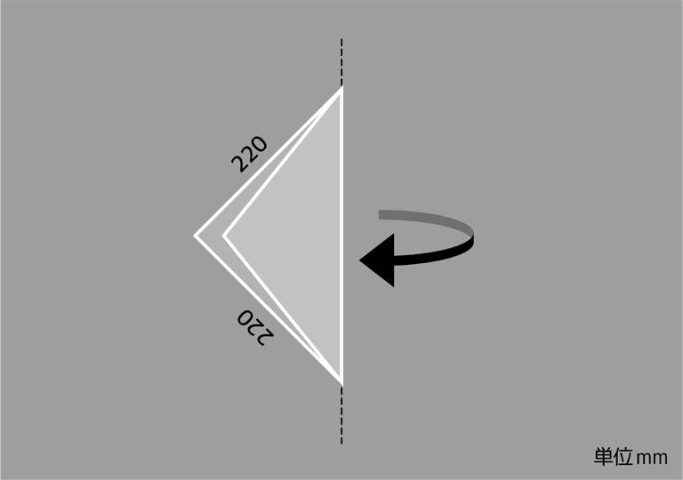 材料を対角線上で折り曲げた様子のイラスト