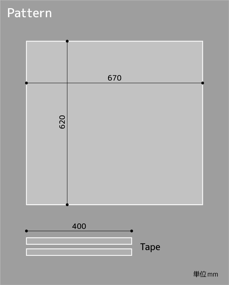 帆布と布テープの型紙